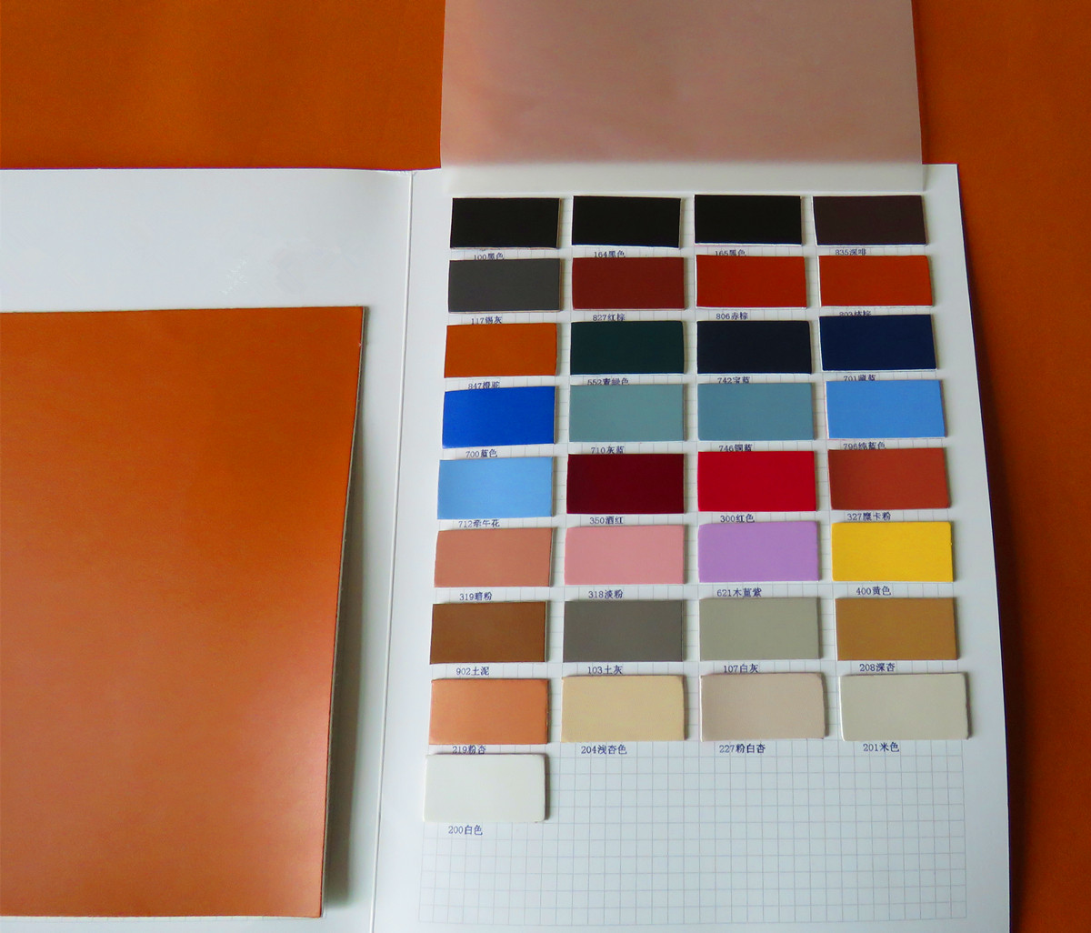 PU Vinyl Swatches and Colours